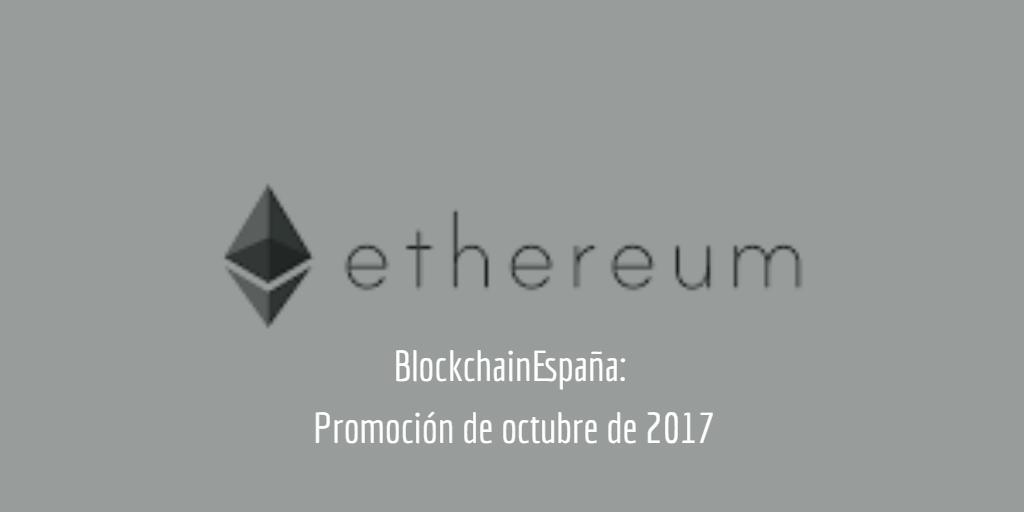 Blockchain España oct 2017