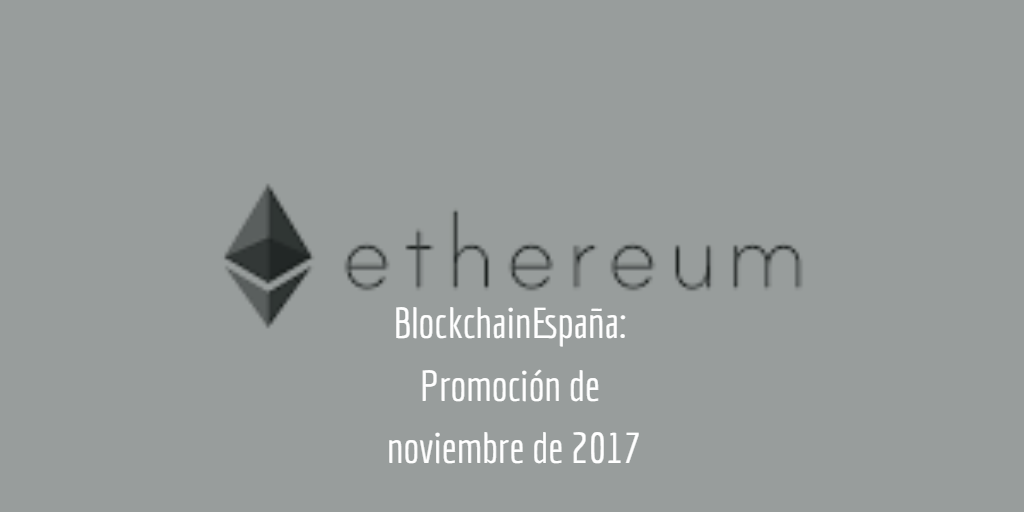 Blockchain España noviembre 2017